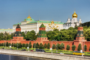 Russia-Business-Directory-Listing-300x200.png