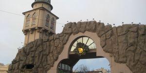 Moskovsky Zoopark 0